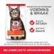 sp-feline-science-plan-adult-optimal-care-with-lamb-dry